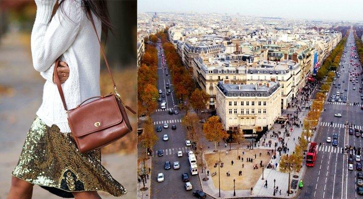 Шопинг пo-французски или как поступает Парижанка во время шопинга