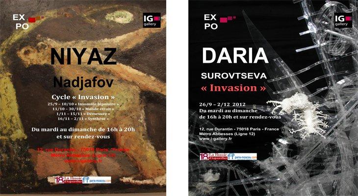 Niyaz et Daria: Invasion