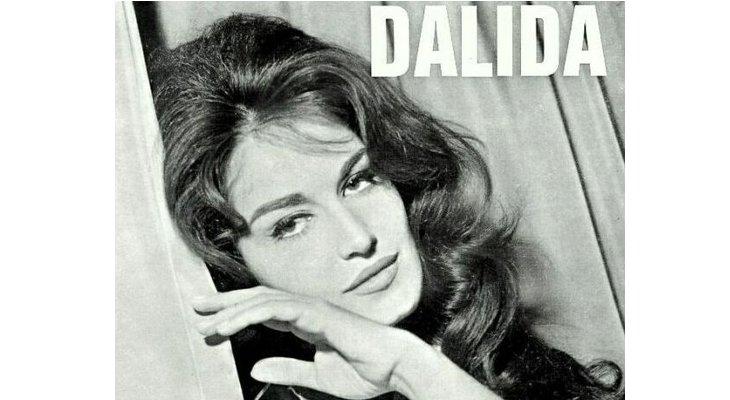 Икона стиля Далида. Выставка в музее моды Galliera